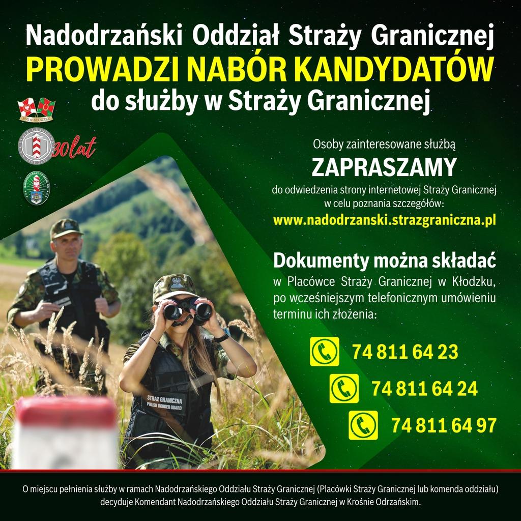 plakat nabór do Straży Granicznej 2021.jpeg