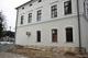 Galeria IX Fotorelacja z remontu Urzędu Miejskiego wraz z otoczeniem