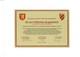 Galeria 50-lecie dyplomy
